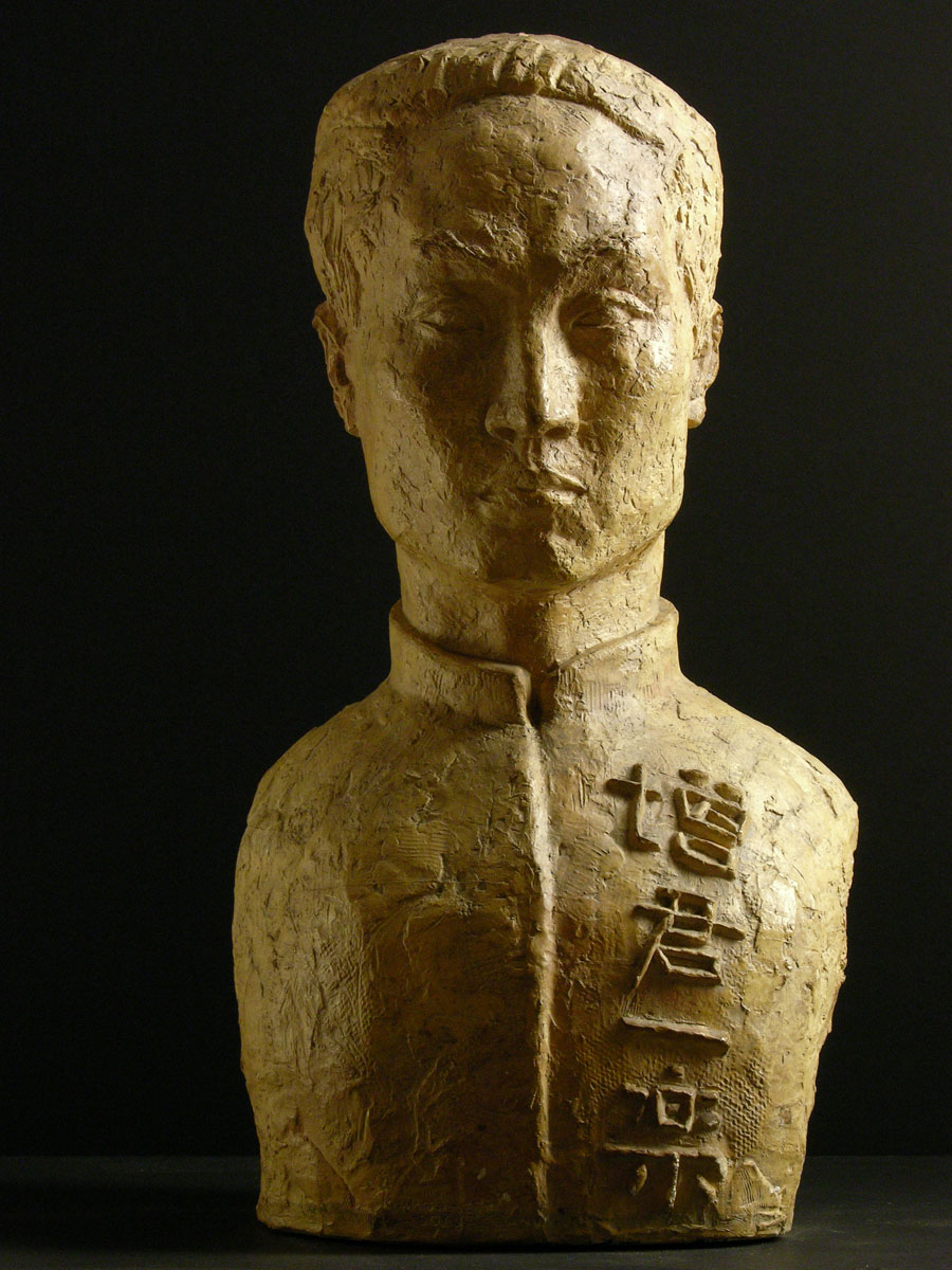 Chinois - Sculpture - Margaret Cossaceanu - 1927 - Photo Carol-Marc Lavrillier